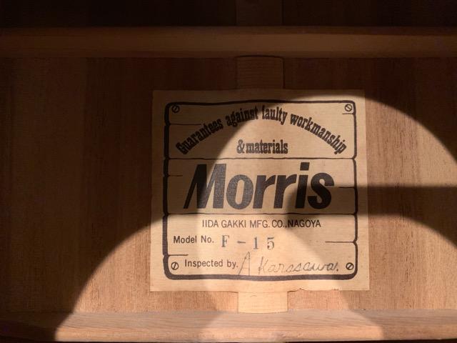 モーリス F15