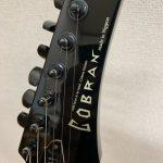 COBRAN  made in Nippon