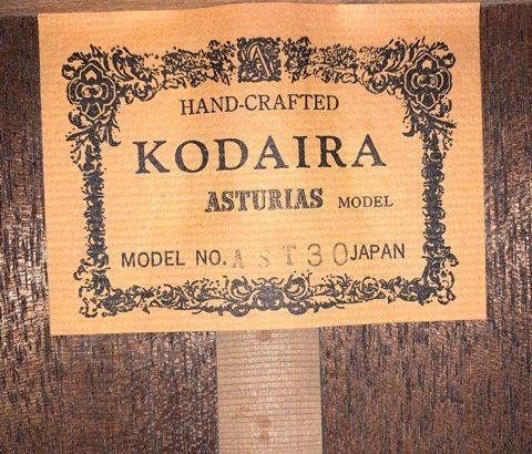 KODAIRA クラシックギター AST30
